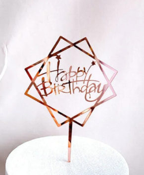Топпер Happy Birthday, розовое золото (Квадрат)