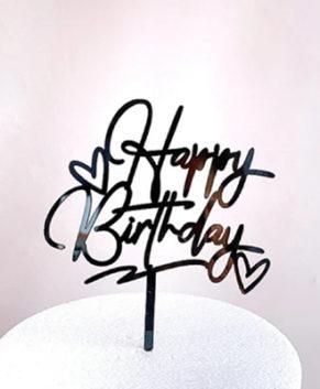 Топпер Happy Birthday с сердечками, чёрный