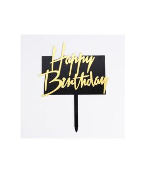 Топпер Happy Birthday чёрный с золотой надписью