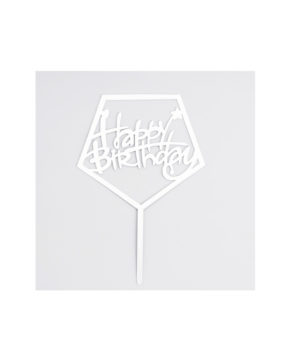 Топпер Happy Birthday, серебро (Квадрат)